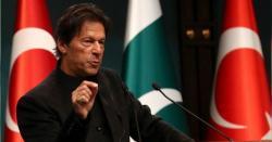 عمران خان کا پاکستان اور کشمیریوں کو تاریخی سرپرائز ، وزیر اعظم پاکستان 27کو جنرل اسمبلی میں کیا کرنے والے ہیں