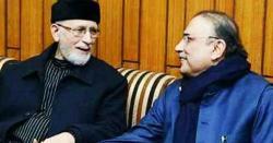 ڈاکٹر طاہر القادری نے سیاست اور سیاسی سرگرمیوں سے کنارہ کشی کا اعلان کر دیا