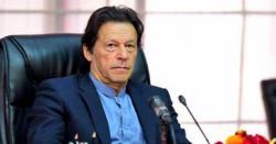 وزیر اعظم عمران خان کا دورہ طور خم با ر ڈر ملتو ی