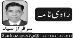 پاکستان کے بارے میں بلاول کا خواب!