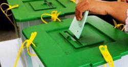 عام انتخابات 2018 کے انتخابی مواد کو ضائع کرنے کا فیصلہ