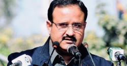 وزیراعلیٰ پنجاب کی کابینہ تبدیلی کا ایک او ر مرحلہ باقی