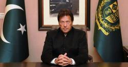 صرف بیانات سے کام نہیں چلے گا، یہ عمل کرنے کا وقت ہے، عمران خان