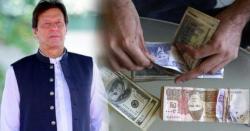 پاکستانی روپیہ رستم پہلوان بن گیا ، ڈالر کو زبردست دھوبی پچھاڑ