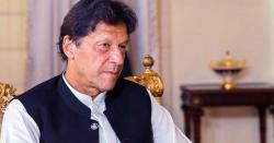 عمران خان کے کنٹینر پر تنقید کرنےو الے مولانا فضل الرحمان کیلئے کنٹینر تیار کرایا جانے لگا