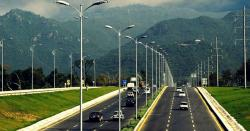 اسلام آباد کی جگہ اس شہر کو پاکستان کا دار الحکومت بنایا جائے