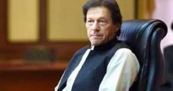 ٹائمز آف انڈیا کی وزیراعظم عمران خان کے خلاف ہرزہ سرائی