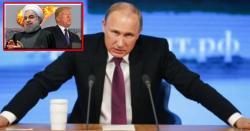 خبردار جو ایران پر حملہ کیا ورنہ، روس ایران کے دفاع کیلئے میدان میں آگیا، امریکا کو وارننگ دے دی