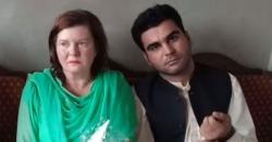 امریکی خاتون پاکستانی لڑکے کے عشق میں گرفتار ہوکر پاکستان آپہنچی