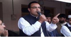 تحریک انصاف کے رکن قومی اسمبلی نور عالم خان کی اپنی ہی حکومت پر کڑی تنقید