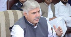 طالبات کیلئے برقع لازمی قرار دینے کا نوٹیفکیشن واپس