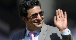 وسیم اکرم اور شعیب ملک نے باکسر محمد وسیم کے استقبال کے لیےآئندہ ائیرپورٹ جانے کا وعدہ کرلیا