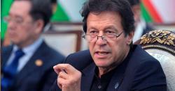 وزیر اعظم عمران خان نے (پی آئی اے) کی کارکردگی کو سراہتے ہوئے نئے طیاروں کے حصول کی اجازت دے دی