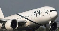 لینڈنگ کے دوران پی آئی اے کی پرواز میں افسوسناک سانحہ پیش آگیا