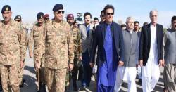 وزیر اعظم عمران خان کی آرمی چیف سے ملاقات