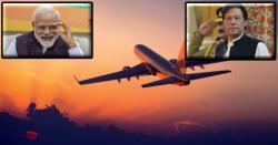 مودی کی جانب سے پاکستانی فضائی حدود استعمال کرنے کی درخواست ، وزیر اعظم عمران خان نے بھارت کو بڑا سرپرائز دیدیا