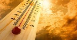 پاکستانی سردی کو بھول جائیں ، اگلے دنوں میں گرمی کم نہیں بلکہ بڑھنے والی ہے