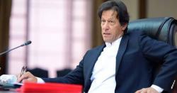 وزیر اعظم کی جانب سے پاکستان کے اہم ترین ادارے پی آئی اے کا ہیڈ آفس کراچی سے بدل کر کس شہر میں منتقل کرنے کی منظوری دیدی گئی
