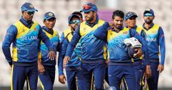 2برس قبل پاکستان آنے والے سری لنکن کھلاڑیوں کو پاکستان میں کھیلنے پر کیا وعدہ کیا گیا