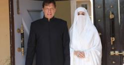 وزیر اعظم عمران خان خاتون اول سمیت سعودی عرب 2روزہ دورے پر ، کپتان وہاں سے ڈائریکٹ کس اہم تریم ملک روانہ ہو جائیں گے