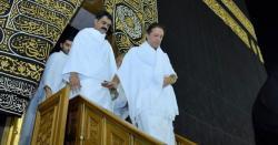 وزیر اعظم عمران خان کے لیے خانہ کعبہ کا خصوصی دروازہ کھول دیا گیا