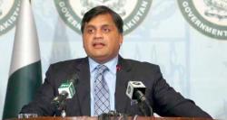 انسانی حقوق کونسل مقبوضہ کشمیرپرنتیجہ خیزاقدامات اٹھائے، ترجمان دفتر خارجہ