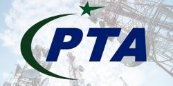 اہم سرکاری ادارے کا ایف آئی اے، انٹیلی جنس بیورو کی مدد سے فیصل آباد میں چھاپہ،تین گرفتار