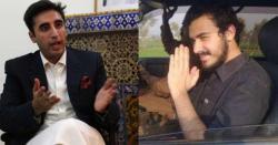 بلاول بھٹو کو ٹکر دینے کی تیاریاں؟ ذوالفقار علی بھٹو کے پوتے کی اچانک پاکستان آمد