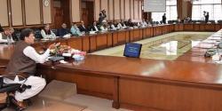 وفاقی وزارتوں میں ایک کھرب 56 اروب روپے کی بے ضابطگیاں آڈیٹر جنرل آف پاکستان نے رپورٹ میں تہلکہ خیز انکشافات کر دیئے