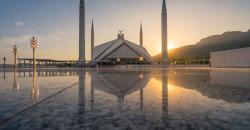وفاقی دارالحکومت سے جانے کا وقت آ گیا ، اسلام آباد کی اہم ترین شخصیت کا سامان پیک کرکے کہاں پہنچا دیا گیا