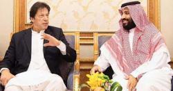جنگ لڑنے کیلئے سعودی عرب نے کس ملک سے مدد مانگ لی،ٹرمپ بھی سکتے میں آگیا