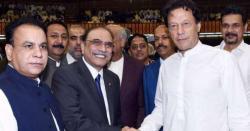 پیپلز پارٹی نے جہادِ کشمیر پر عمران خان کے بیان کی تعریف اور حمایت کر دی