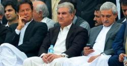 وزیر اعلیٰ پنجاب بننے کے چکر میں رہنے والی اہم ترین شخصیت گرفتار ہونےوالی ہے