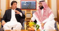 عمران خان نے جب کمرشل فلائٹ پر جانے کا ذکر کیا تو محمد بن سلمان نے کیا جملہ بولا