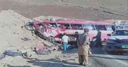 سکردو سے پنڈی جانے والی تیزرفتار مسافر کوچ کو حادثہ ، 22افراد جاں بحق