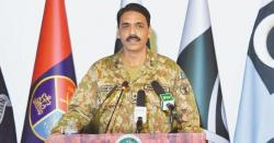 پاکستان میں لرزہ خیز سانحہ ، شہدا میں پاک فوج کے جوانوں کی بہت بڑی تعدا د بھی ہے ، پاکستان میں سوگ