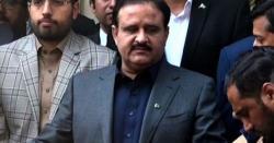 پنجاب حکومت کا تعلیمی اداروں کے باہر منشیات فروخت کرنیوالے عناصر کیخلاف بڑے پیمانے پر کریک ڈاؤن کا فیصلہ