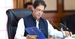 وزیر اعظم عمران خان امریکی سینیٹر لنزے گراہم سے ملاقات کےلئے پہنچ گئے