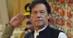 وزیر اعظم عمران خان نے ایک اور کریک ڈائون کا حکم دیدیا