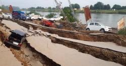 پاکستان میں قیامت خیز مناظر ، شدید زلزلے سے متعدد افراد شہید