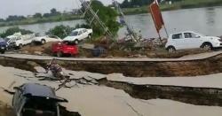 پاکستان میں آج پھر ہولناک زلزلہ ، 65افراد بارے افسوسناک اطلاعات موصول