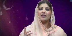 اب تک جتنا بھی گایا ہے دل سے گایا ہے ، سائرہ نسیم