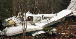 جمہوریہ چیک ، ہوائی جہاز گر کرتباہ ، 2 افراد ہلاک