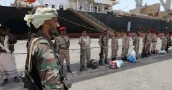 حوثی باغیوں کا سعودی فوجیوں اور مسلح گاڑی کوقبضے میں لینے کا دعویٰ