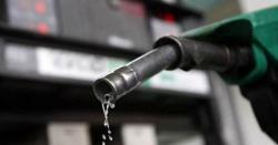پیٹرول اور ڈیزل کی قیمتوں میں کمی کی سمری پیٹرولیم ڈویژن کو ارسال