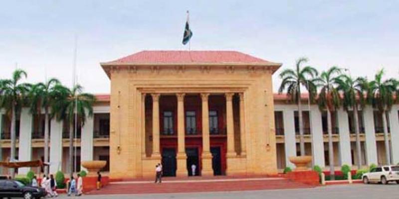 پنجاب حکومت کی جانب سے غیر ملکی بینکوں سے لیا 56 کروڑ کا قرض ضائع ، وفاقی حکومت کے ایکشن کے بعد ن لیگ نے بھی سخت قدم اٹھا لیا
