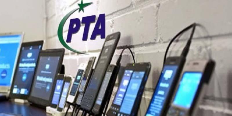 تمام موبائل فون کمپنیز کی مانیٹرنگ سروے کا اعلان ، فرنچائزز پر بھی رجسٹریشن کی اجازت