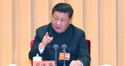 دنیاکی کوئی طاقت چین کوترقی کرنےسے نہیں رو ک سکتی،چینی صدر