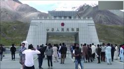 حکومت پاکستان نے پاک چین سرحد بند کر دی