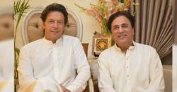 نعیم بخاری کووزیر اعظم عمران خان کون سا عہدہ دینے جا رہے ہیں